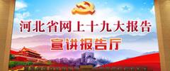 以中国梦激扬青春梦