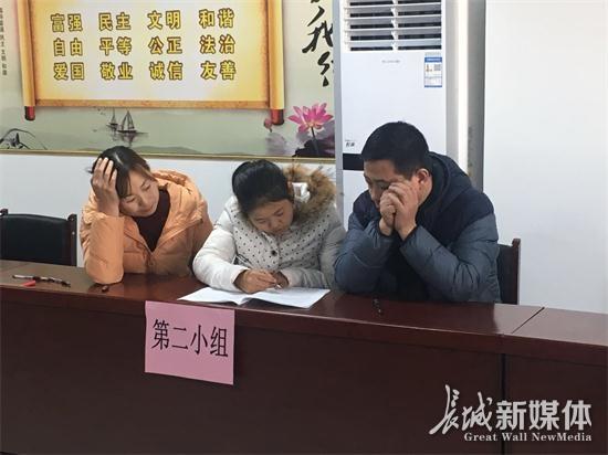 栾城区社区服务中心要求