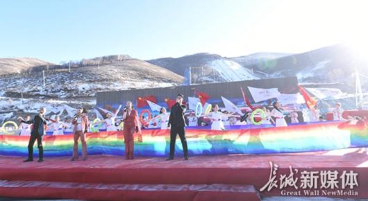 冰雪迎客来 欢歌庆盛会 第十七届中国·崇礼国际滑雪节隆重开幕