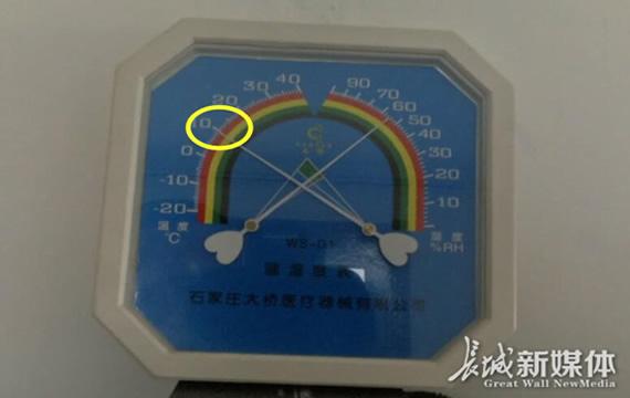 邯郸四季花园小区过暖冬成难题
