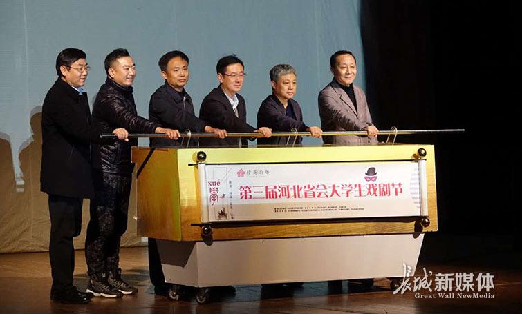 大学生戏剧节