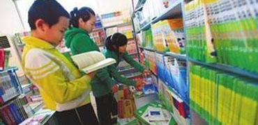 教育部:中小学不得通过增加作业量惩罚学生