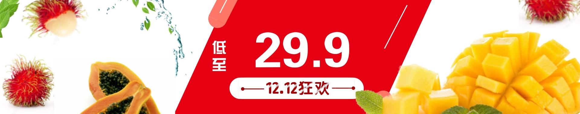 """""""最河北""""双十二上线"""