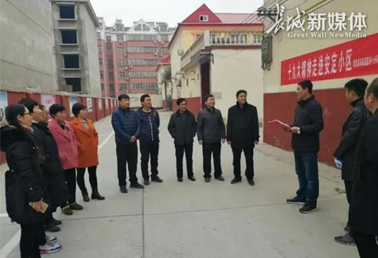 【十九大精神在基层】鸡泽县宣讲小分队进社区宣讲十九大精神