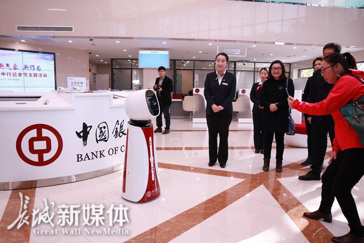 提高雄安新区金融服务层级 四家大型银行获准筹建河北雄安分行