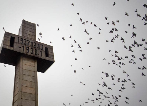 12·13南京大屠杀死难者国家公祭日 走近世界记忆《南京大屠杀档案》