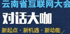 专访云南茶窝商贸CEO付颖