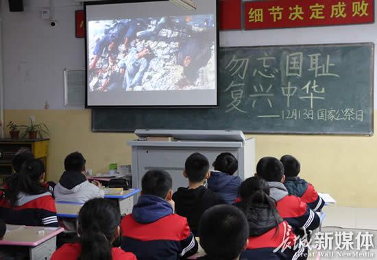国家公祭日主题教育