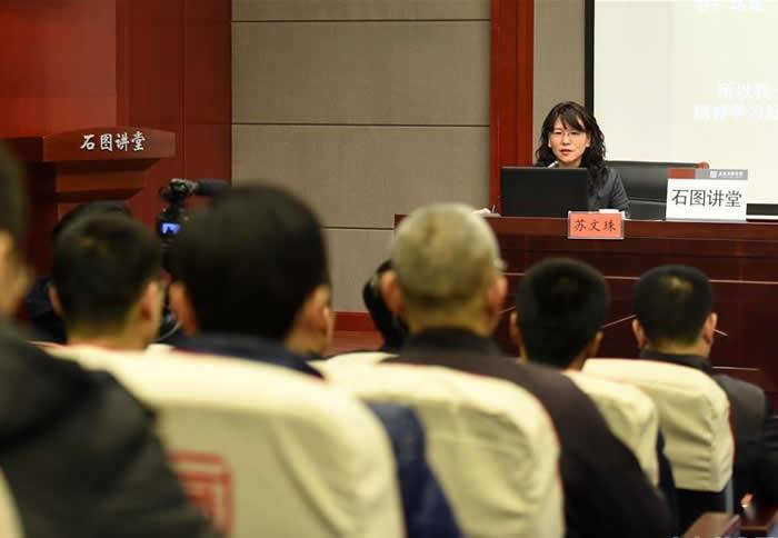苏文珠:发挥文化阵地作用 弘扬优秀传统文化