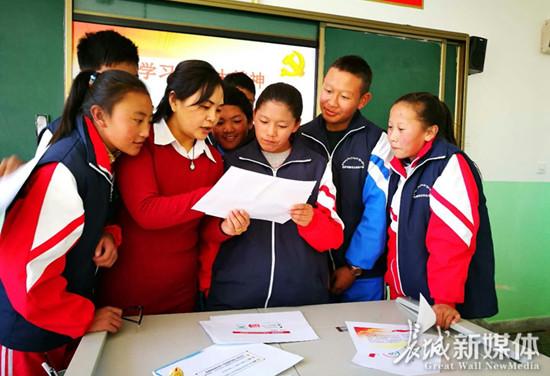 援藏教师为阿里学生宣讲十九大精神