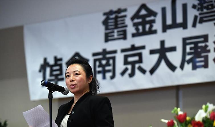 海外多地举行活动纪念南京大屠杀80周年