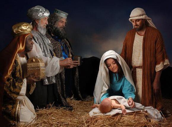 纪念耶稣出生