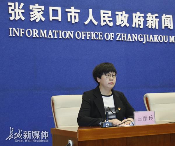 发布会上,张家口市环保局副局长,新闻发言人赵强就