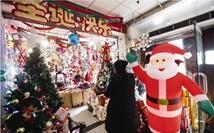 """圣诞节""""中国造"""""""