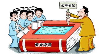 河北省教育厅:多措并举让每个学生享受到优质教育资源