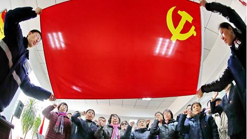 放射出当代中国马克思主义的真理光芒