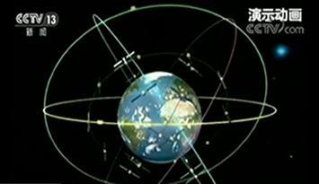 北斗系统开通五周年:北斗系统能力不断增强 应用呈快速发展