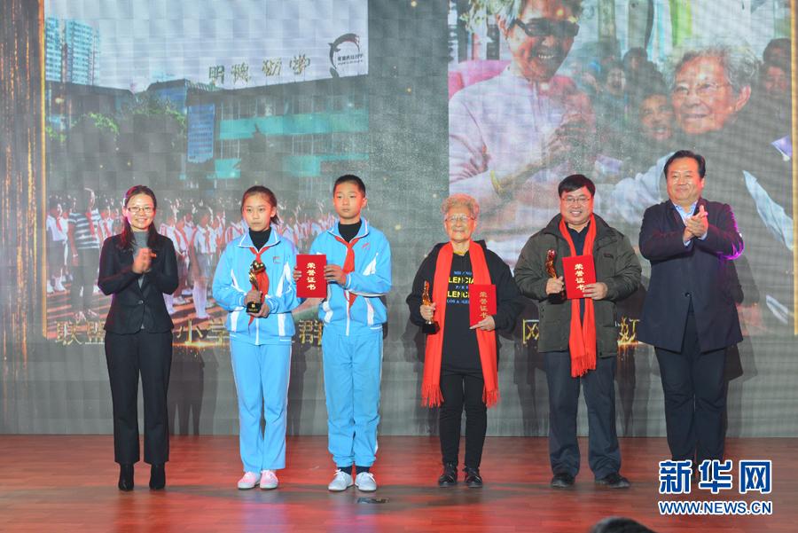 中国网事·感动河北2017年度网络人物颁奖典