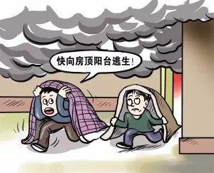 有你所不知道的冬季取暖安全常识图片