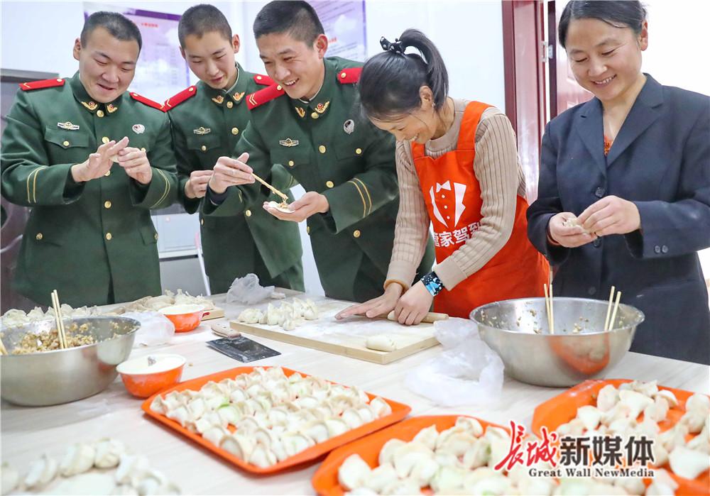 暖心饺子共话军民鱼水情