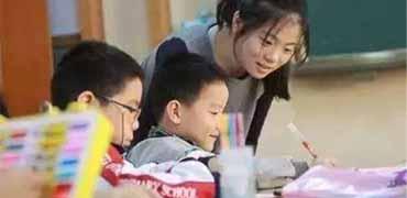 河北修订省属师范院校师范生公费教育实施办法