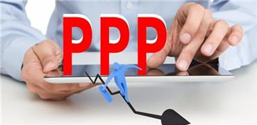 20余省份出台工作计划 进一步加速PPP项目落地