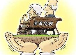 险企多元化布局商业养老保险