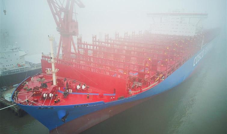 新一代超大型集装箱船命名交付