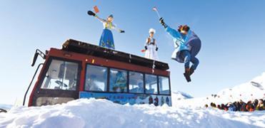 多元化产品扮靓省会冰雪旅游季