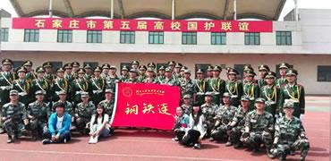 河北工业职业技术学院打造校园四大文化品牌
