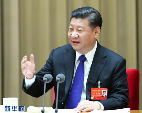 亮眼!习近平新时代中国特色社会主义经济思想