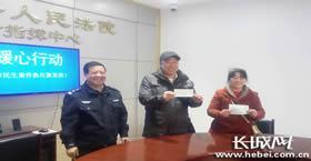 井陉法院干警奔福州 为农民工执行回20余万元欠款