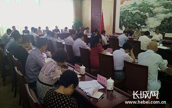 省人大常委会召开农民工权益保障条例执法检查动员会