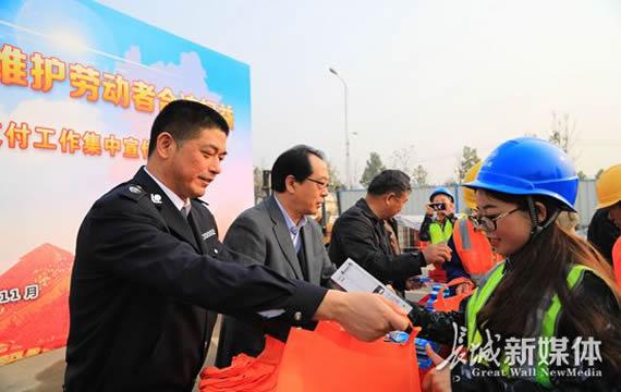 河北省开展保障农民工工资支付情况专项检查