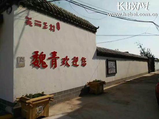 """【网络媒体走转改】鸡泽改善农村人居环境有""""高招"""""""