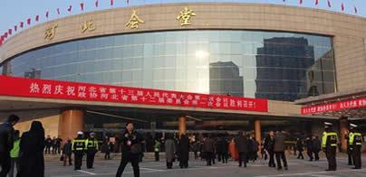 省政协十二届一次会议开幕 河北进入两会时间