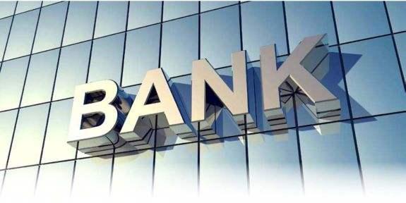银行:业绩回暖 不良压力缓释
