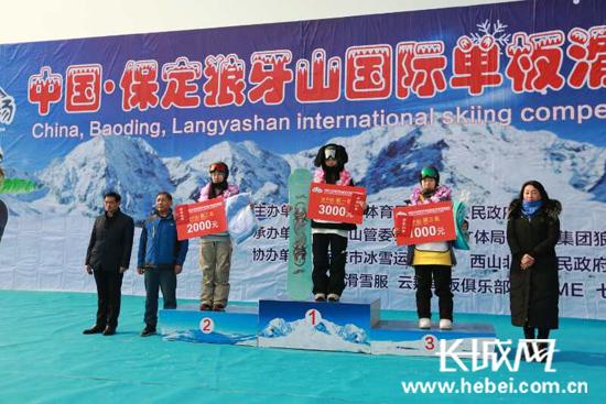 助力冬奥 中国保定狼牙山国际单板滑雪赛