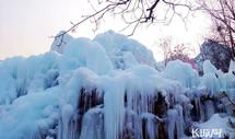 太行奇观 冬赏冰瀑