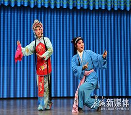 河北省传统戏曲非遗传承人群研培班圆满结业