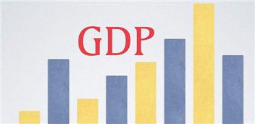 31省区市2017年GDP出炉 高质量发展将成未来主线