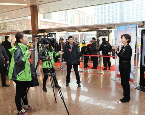 长城新媒体直播平台成两会亮丽风景线