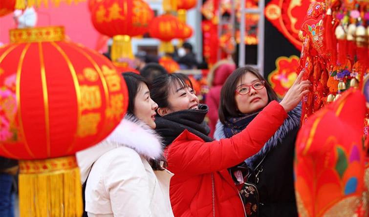 石家庄年俗文化节开幕