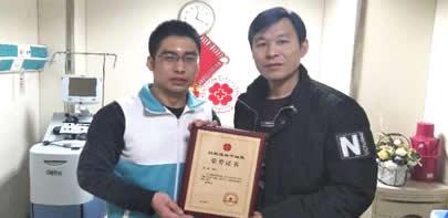 平凡生命的不凡 志愿者周杨两天两次捐髓救人