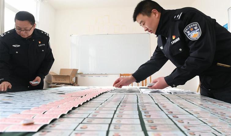 铁路警方捣毁一特大囤积加价倒卖车票窝点