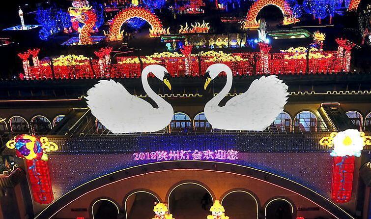 """三门峡上演""""新年灯光秀"""""""