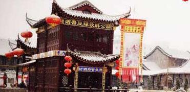 到2020年 河北省旅游总收入将突破万亿