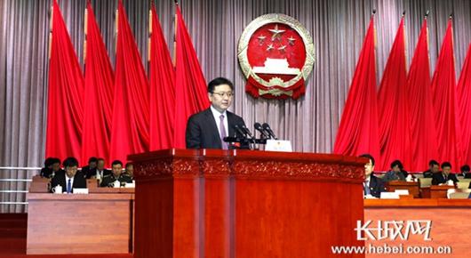 张家口市第十四届人民代表大会第三次会议开幕