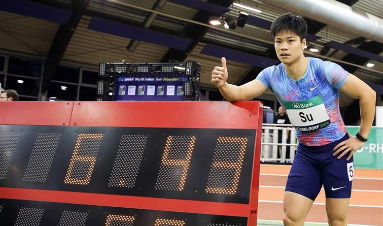 6秒43!苏炳添男子60米再夺冠 创造新的亚洲纪录