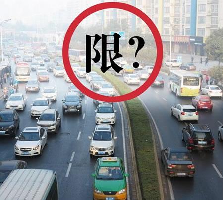 河北春节假期不限行 初七上班限行3、8